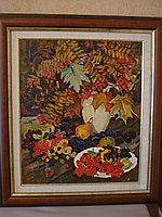 Антикварная картина «Осенний натюрморт»