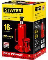 Домкрат гидравлический бутылочный STAYER RED FORCE, 43160-16_z01, серия PROFESSIONAL, 16 т, 230-460 мм, фото 3