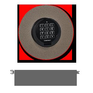 Металлический сейф КМ-620тЕ в РК. Доставка по РК бесплатно!!!, фото 2