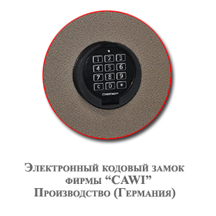 Металлический сейф КМ-900тЕ в РК. Доставка по РК бесплатно!!!