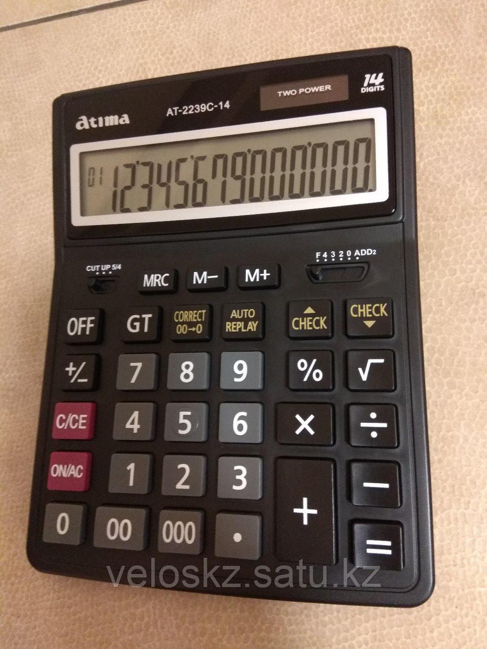 Калькулятор настольный Atima AT-2239C-14