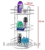 Угловая подвесная полка для ванной комнаты металлическая (3 яруса) Clas661