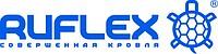 RUFLEX (РУФЛЕКС) - №1 SBS(СБС) модифицированная гибкая черепица в КАЗАХСТАНЕ