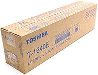 Тонер-картридж для TOSHIBA e-Studio163/166/203 T-1640E