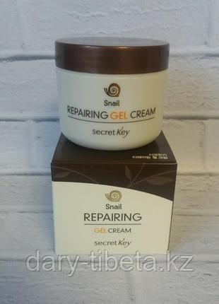 Secret Key Snail Repairing Gel Cream-Крем-гель для лица с муцином улитки