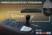 Долгожданная новинка – пульт управления поворотными камерами NOVIcam NK102