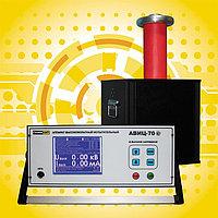 АВИЦ-70 аппарат высоковольтный испытательный