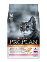 Pro Plan Сухой корм для кошек и котят Про план на развес цена за 1 кг