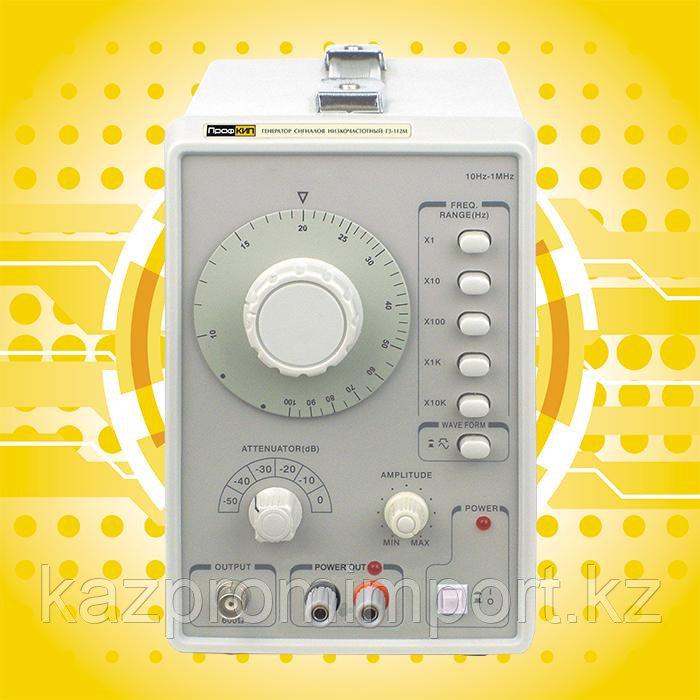 ПРОФКИП Г3-112М генератор сигналов низкочастотный