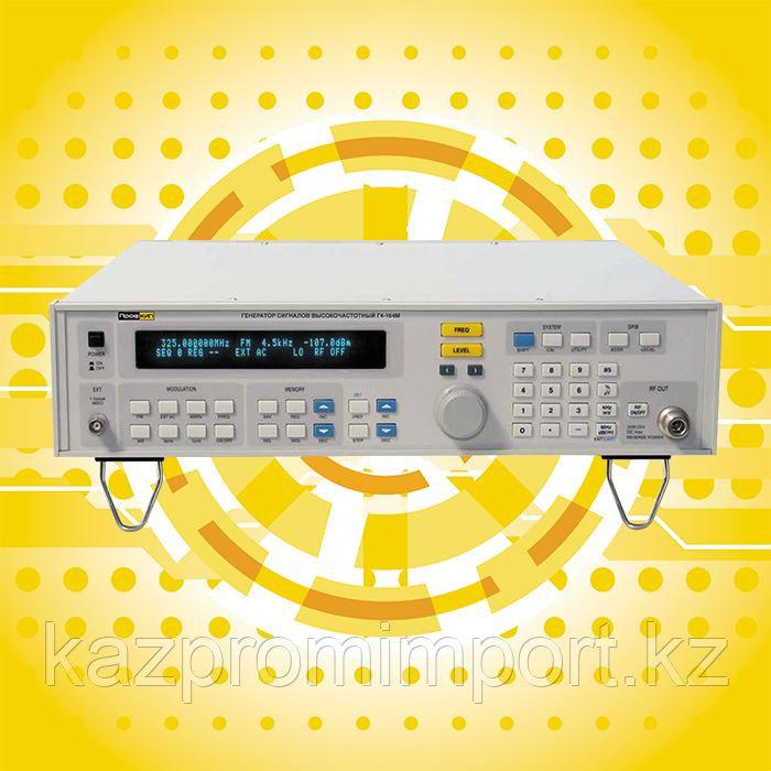 ПРОФКИП Г4-164М генератор сигналов высокочастотный