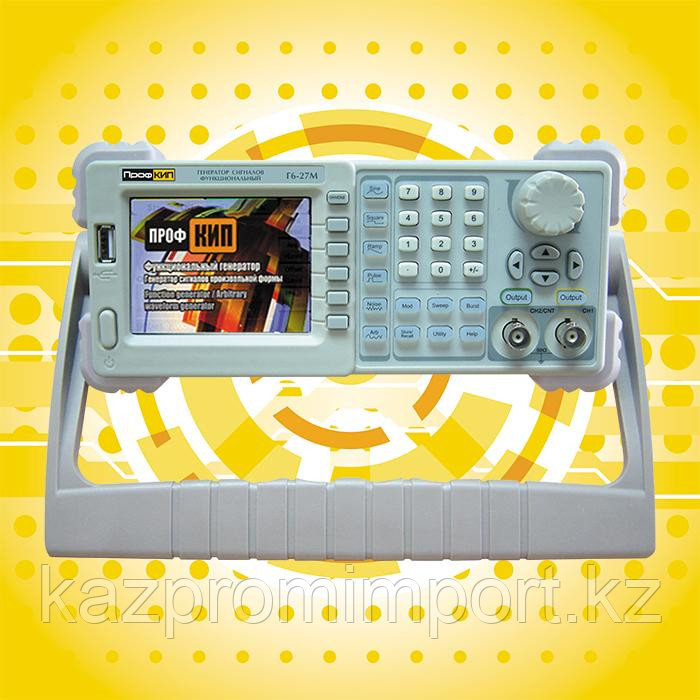ПРОФКИП Г6-27М генератор сигналов специальной формы