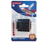 Переходник аудио (штекер DVI - гнездо HDMI), (1шт.) REXANT