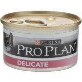 Pro Plan Delicate Индейка 85г Консервы для кошек с кожной чувствительностью и/или проблемным пищеварением