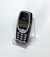 Подставка для сотовых телефонов с ценникодержателем. Модель: И4-002