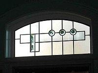 Витражи в окнах, O-71