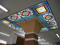 Витраж в потолке, V-107