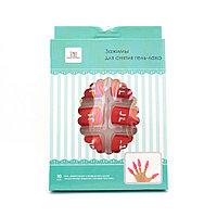 TNL,Зажимы для снятия гель-лака (10 шт/упак) красные