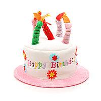 Шляпа на день рождения, торт, 3 свечи.