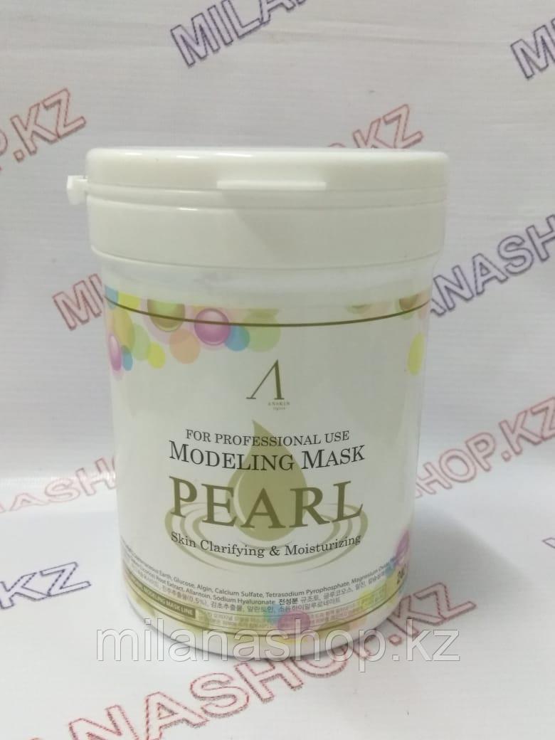 Anskin Modeling Mask Pearl Puring & Moisturizing - Увлажняющая альгинатная маска с жемчугом