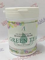 Anskin Grean Tea Modeling Mask - Альгинатная маска с экстрактом зеленого чая успокаивающая, антиоксидантная