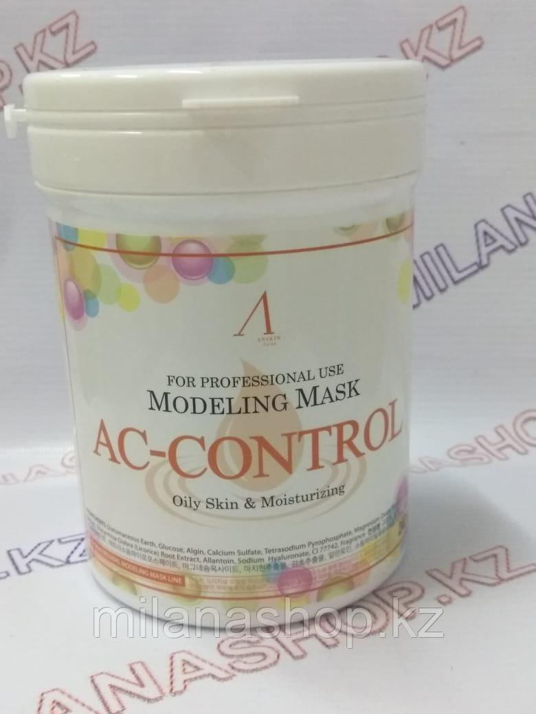 Modeling Mask AC-Control Oily Skin & Moisture Anskin - Маска альгинатная для проблемной кожи