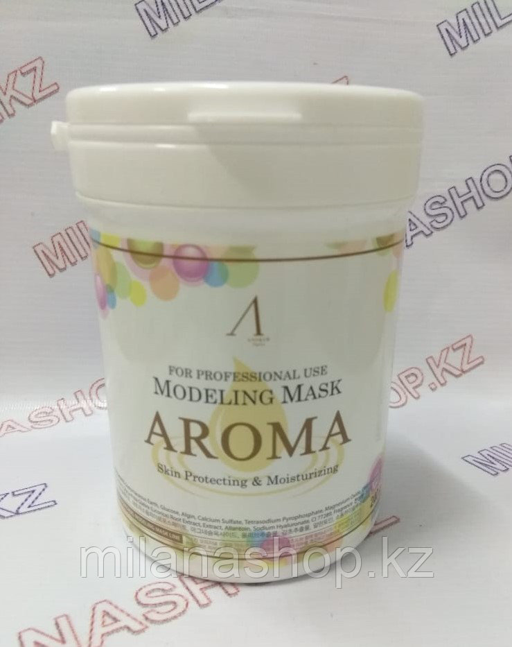 Anskin Modeling Mask Aroma antiaging and moisturizing  - Маска альгинатная питательная