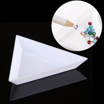 Поддон для страз и декора в форме треугольника
