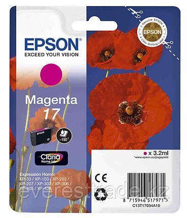 Картридж Epson C13T17034A10 XP33/203/303 HAV3-P пурпурный, фото 2