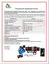 Сварочные аппараты Туран Макина 90-315 мм., фото 2