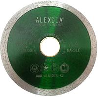 Сплошной алмазный диск по мрамору 125 мм. ALEXDIA