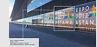 Реклама на вокзале Нурлыжол, фото 1