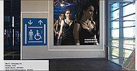Реклама на Нурлыжол (баннер с подстветкой), фото 1