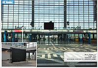 Реклама на Нурлыжол (LED- экраны), фото 1