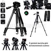 Штатив тренога профессиональный для фотоаппарата, 4 уровня высоты, 3 уровня наклона с уровнем YunTeng VCT-668