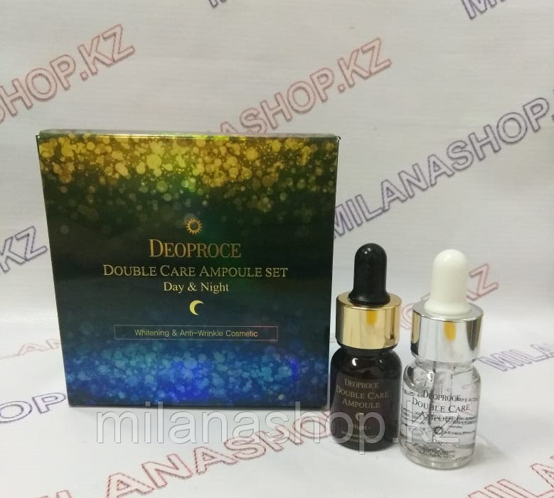 Deoproce Double Care Ampoule Set Day & Night - Ампулы двойного действия