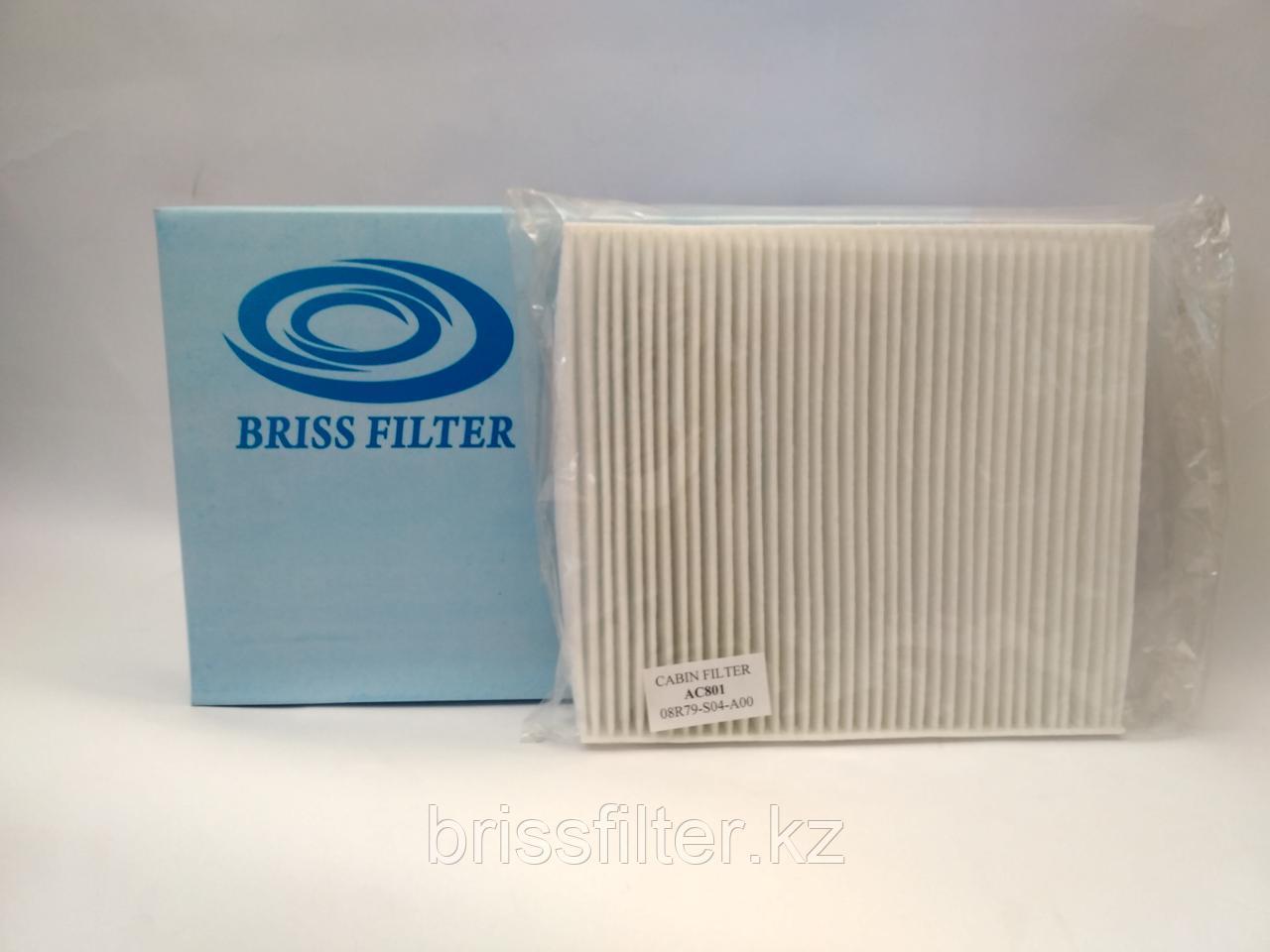 Салонный фильтр C-801 (SA 1186)