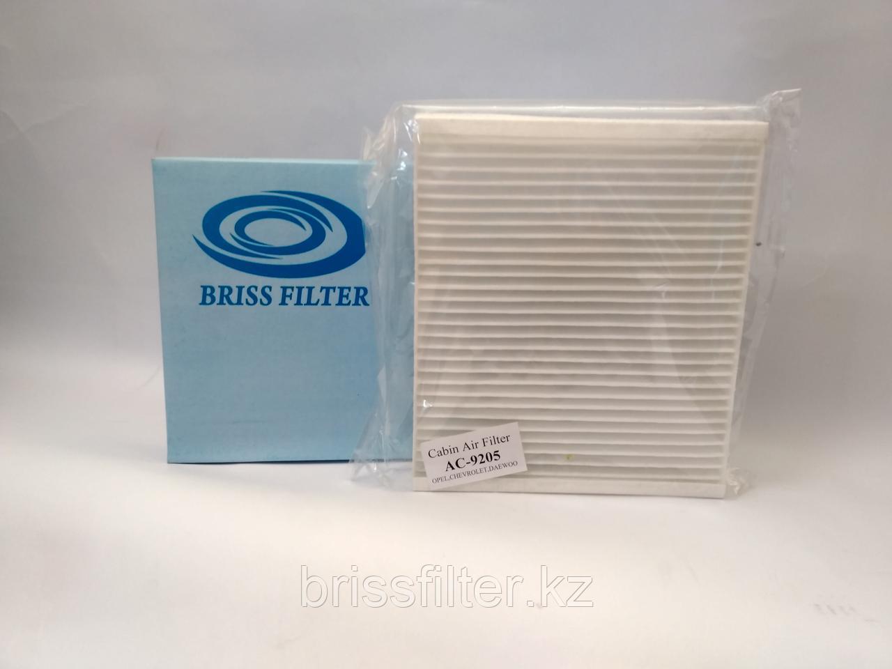 Салонный фильтр С-9205 (SAK 200)