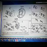 Крепление (зажим) передних тормозных колодок 4RUNNER GRN215, PRADO 120, фото 3