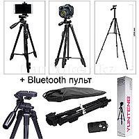 Штатив тренога для фотоаппарата, 3 уровня высоты, 2 уровня наклона с пультом Bluetooth, YunTeng VCT-5208