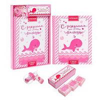 Подарочный набор для девочки 'С рождением малышки' фотоальбом на 20 магнитных листов, набор памятных коробчек,
