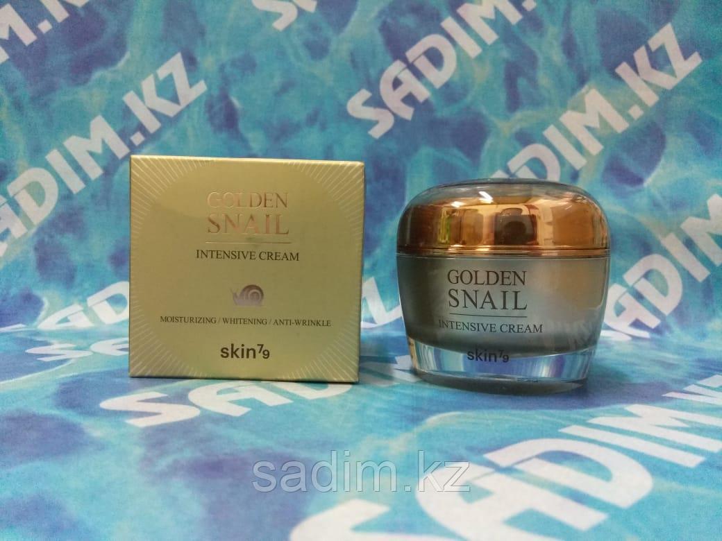 Skin79 Golden Snail Intensive Cream - Крем для лица с улиточным муцином и золотом
