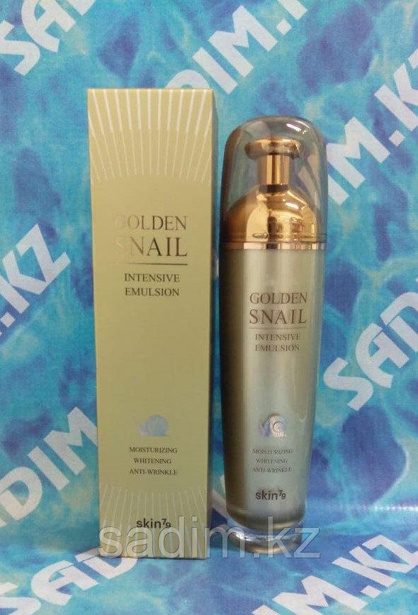 Skin79 Intensive Emulsion - Эмульсия для лица