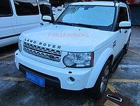 Электрические выдвижные пороги подножки для Land Rover Discovery 4