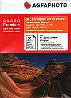 Фотобумага Agfaphoto А4 210g glossy одн.50л.фольг.уп.