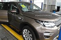 Электрические выдвижные пороги подножки для Land Rover Discovery Sport, фото 1