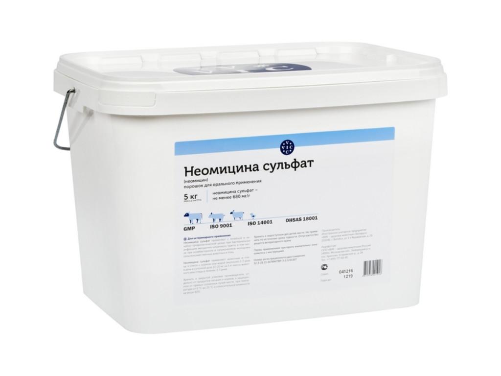 НЕОМИЦИН, 5 кг