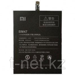 Аккумуляторная батарея Xiaomi Redmi 3/Redmi 3 Pro/Redmi 3S/Redmi 4X BM47