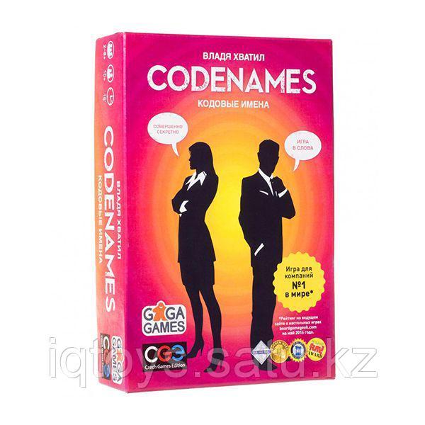 Настольная игра GAGA Games Кодовые Имена (Codenames)