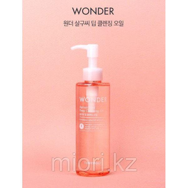 Гидрофильное масло из абрикосовых косточек Tony Moly Wonder Apricot Deep Cleansing Oil