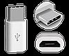 Переходник - адаптер Micro-USB на USB 3.1 Type-C